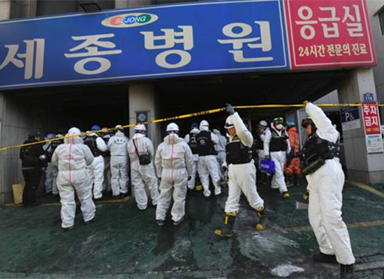 Dozens killed in fire at Miryang hospital