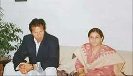 Imran Khan and His Mother