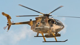 "Afghan helicopters ""mistakenly"" bombed their own forces after calling in air support as they battled"